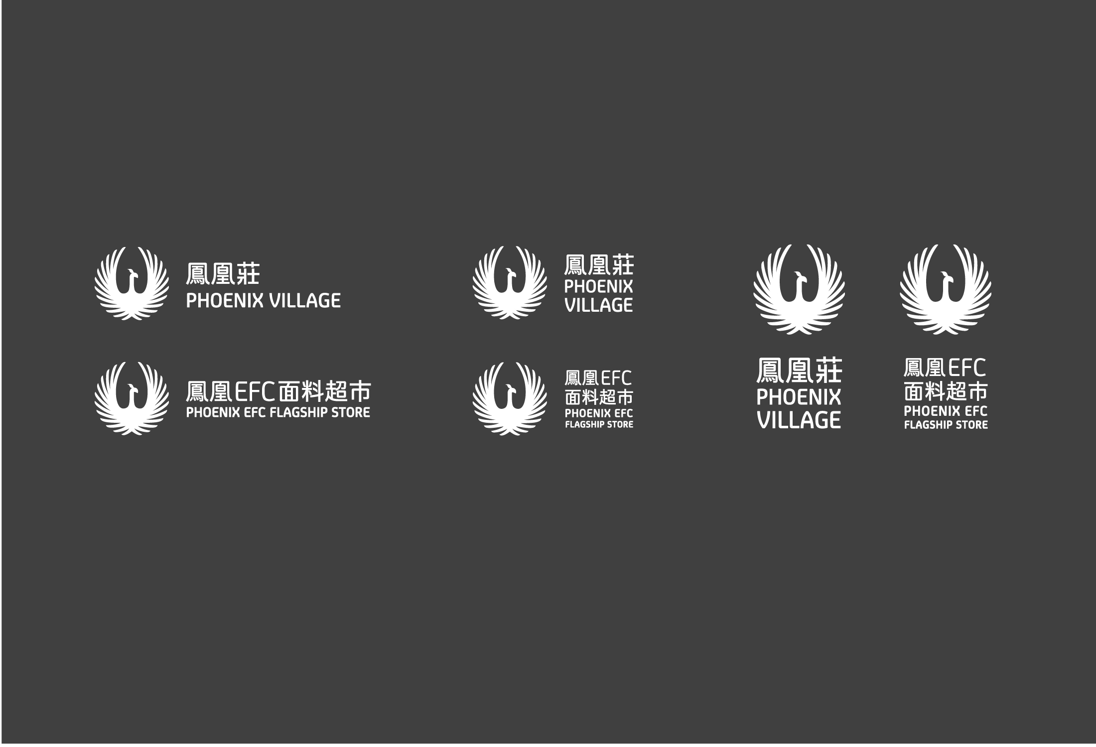 chinese logotype structure